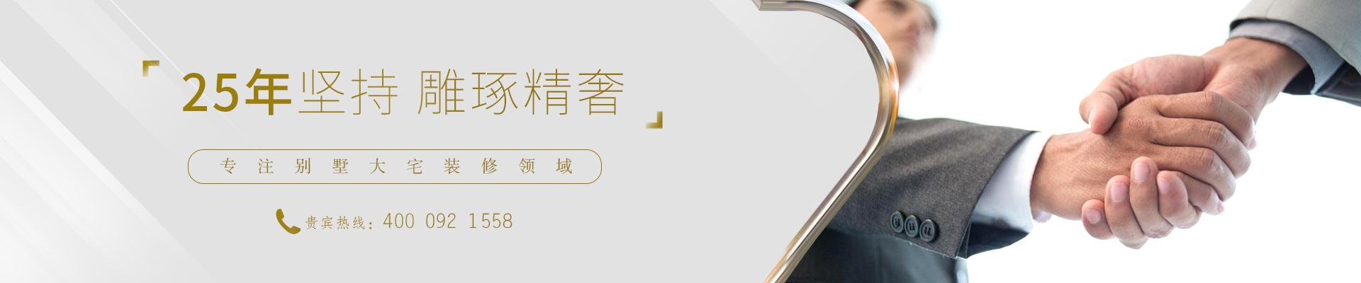 上海腾龙设计公司